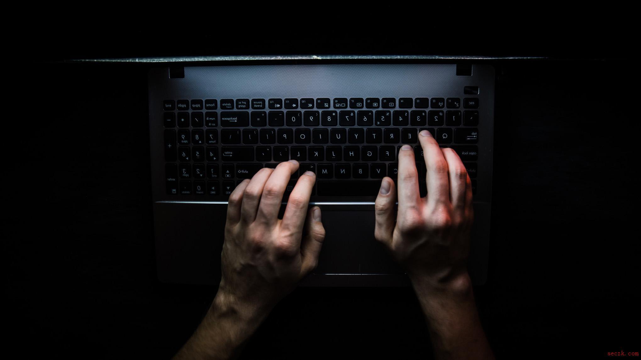 数据泄露:8.85亿份敏感财务记录曝光