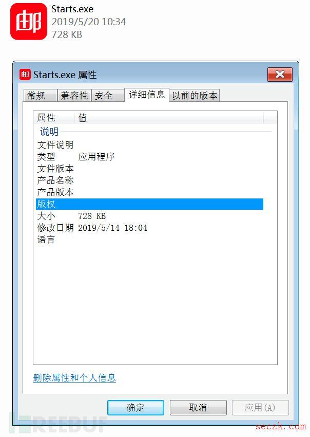 """""""寄生兽""""(DarkHotel)针对中国外贸人士的最新攻击活动披露"""