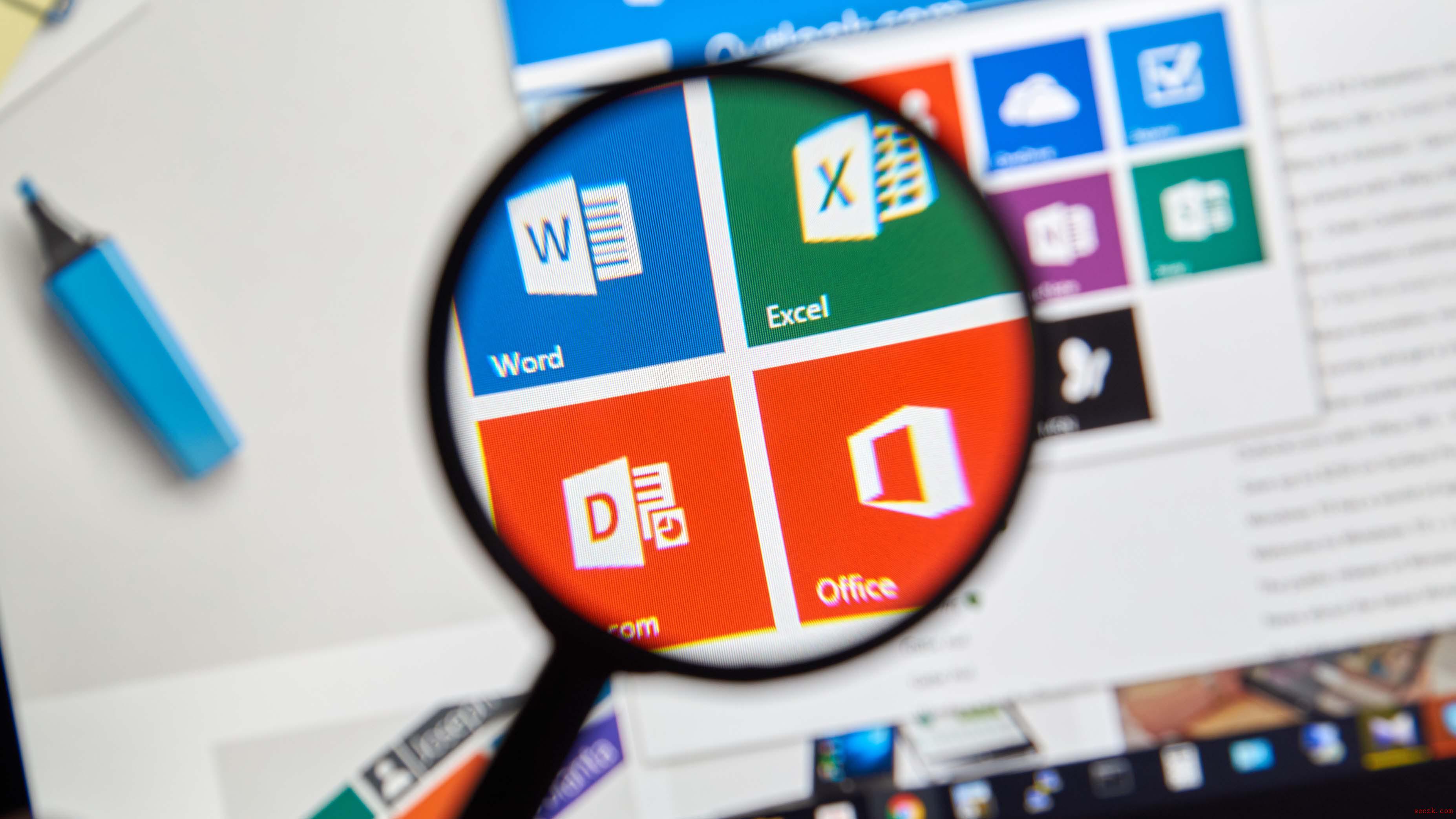 黑客攻防:利用Excel黑掉Office