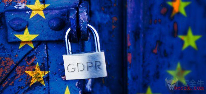 GDPR与相关数据保护法律处罚案例调研