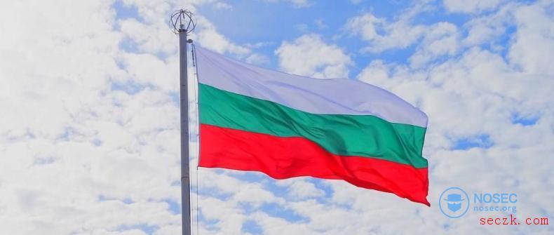某黑客声称已窃取了70%保加利亚公民的个人数据,并发送给当地媒体
