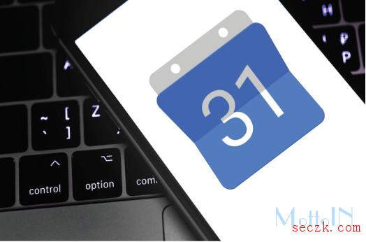 行踪已暴露:谷歌日历泄露公开用户会议、公司详细信息