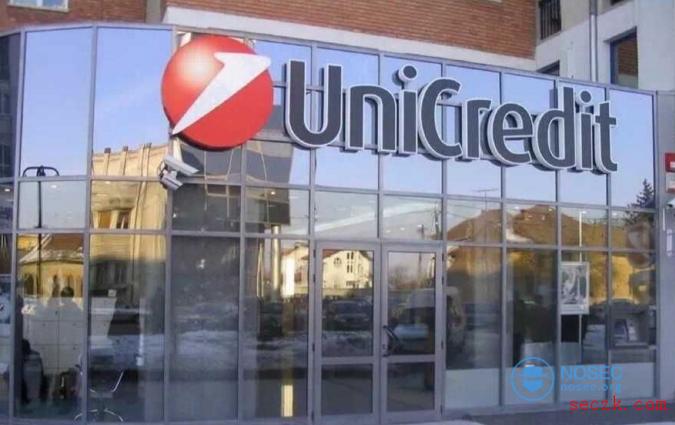 UniCredit银行被曝出数据泄露事件,涉及300万条意大利客户信息