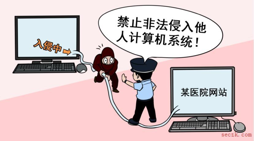 广东公安发布十大典型网络违法犯罪案例