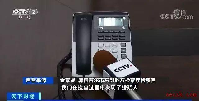 短短4年超80%韩国国民信息被盗取 姓名手机号全泄露