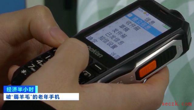 超500万台新手机被植入木马病毒?涉及31省市、超4500种机型