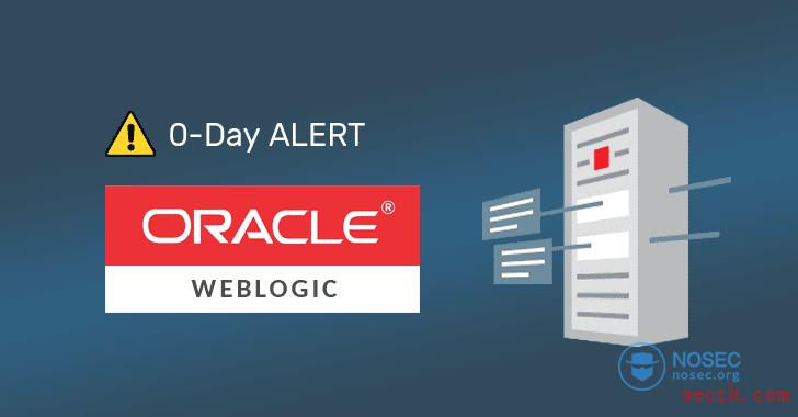 WebLogic远程代码执行漏洞(CVE-2020-2546、CVE-2020-2551)