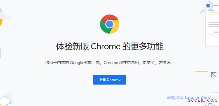 谷歌浏览器出现500多款恶意扩展程序会弹广告并劫持用户到钓鱼网站