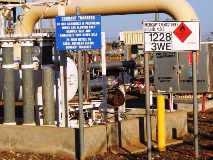 美国一天然气公司在感染勒索软件后关闭两天