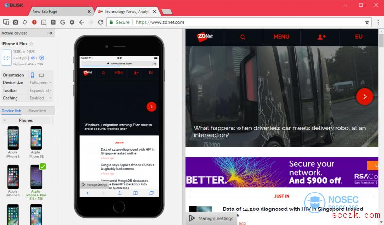 Blisk浏览器开发商曝出数据泄漏事件
