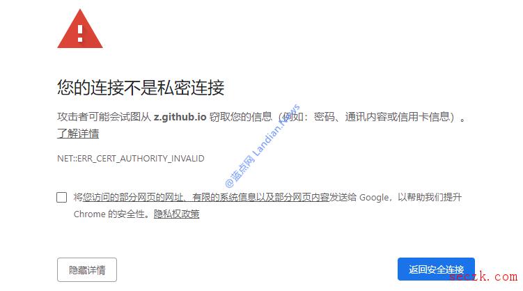 有攻击者正发动中间人攻击 GitHub和京东受影响最大