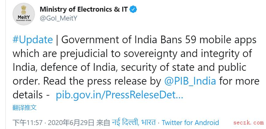 印度电子信息技术部宣布禁止59款中国APP